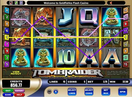 Бонусы игровые автоматы вступительные